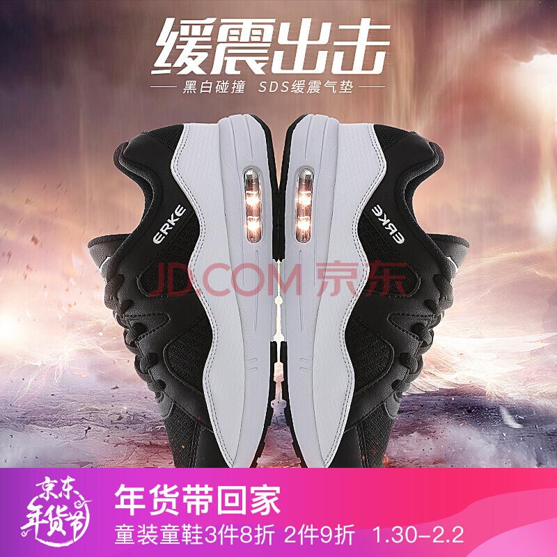 鸿星尔克(ERKE) 儿童运动鞋男童鞋网面气垫跑鞋透气儿童慢跑鞋 正黑/正白 35